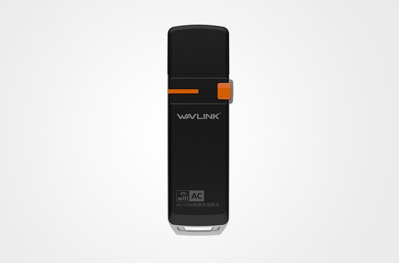 AC1200 双频无线网卡