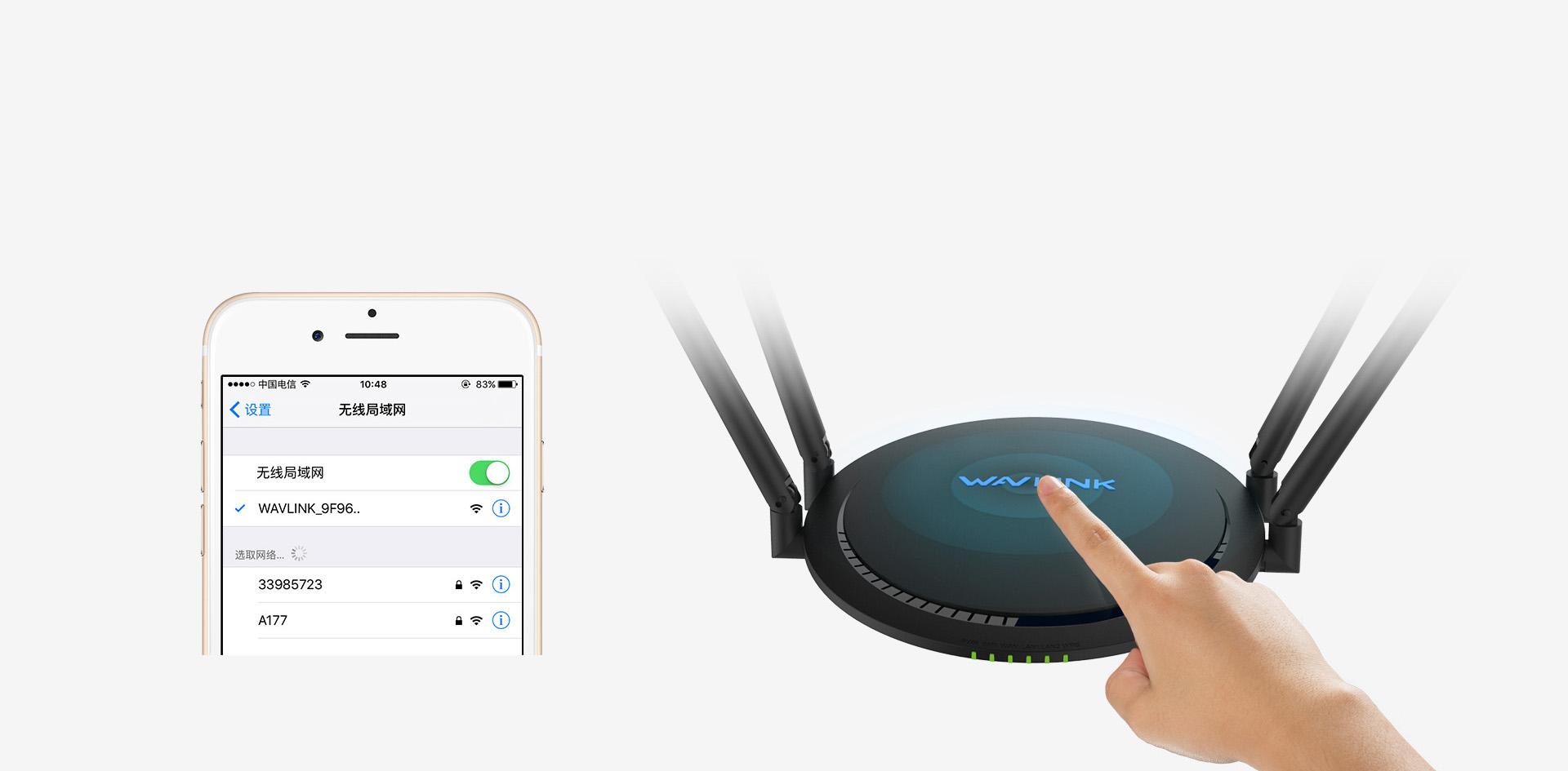 睿因A11Touchlink路由器,轻触免密连接wifi