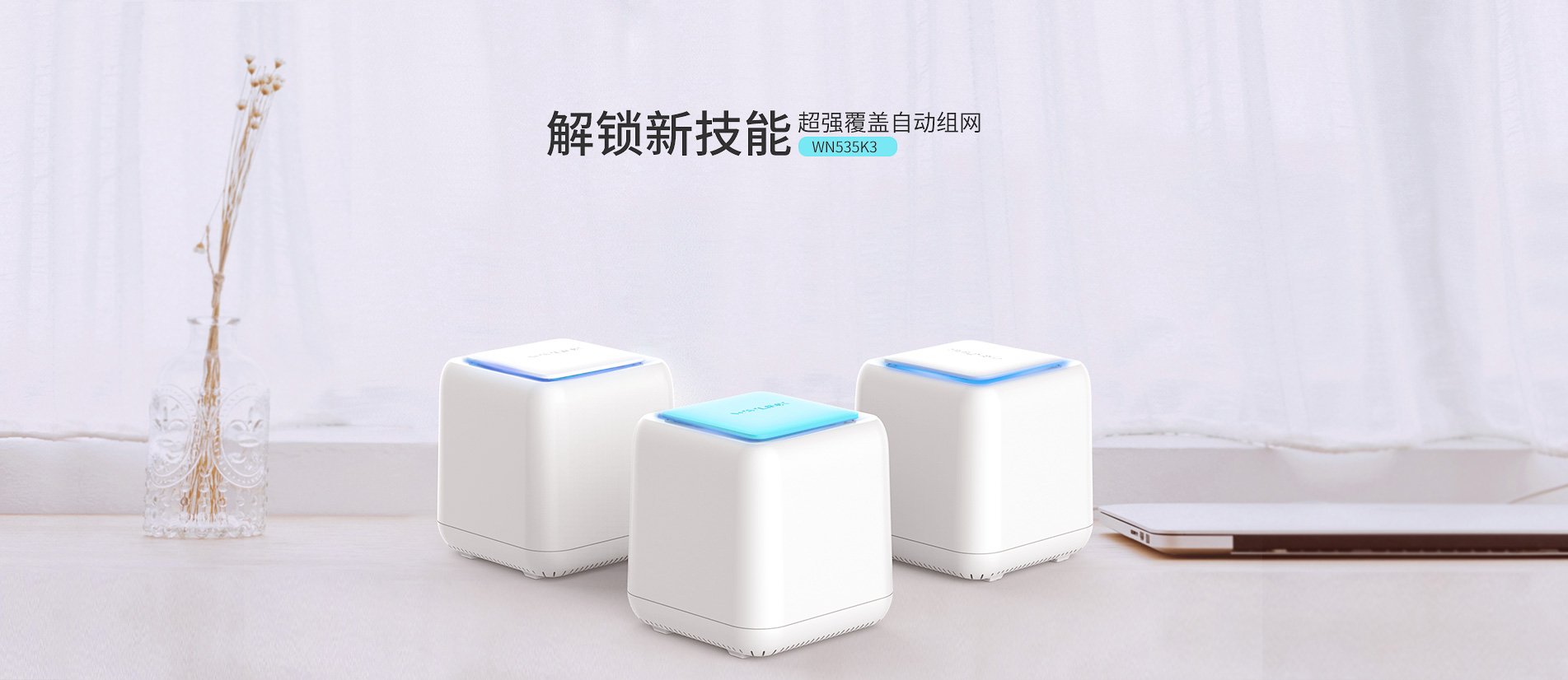 AC1200 Dual Band Smart WiFi Router 中文