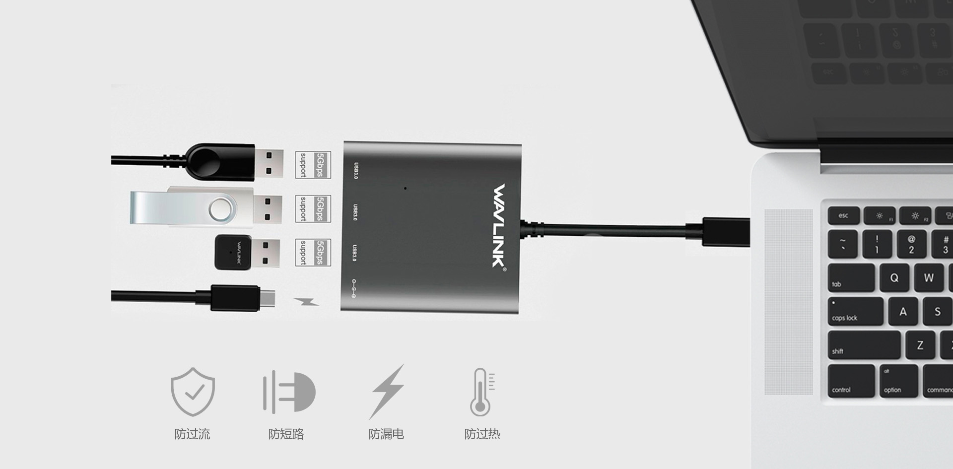 UHP34502 type-c转USB3.0接口扩展集线器